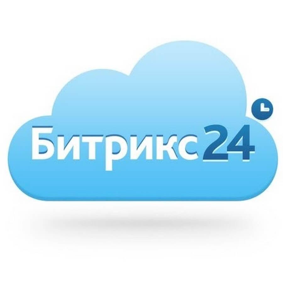 Битрикс24 логотип 1с битрикс дерево групп