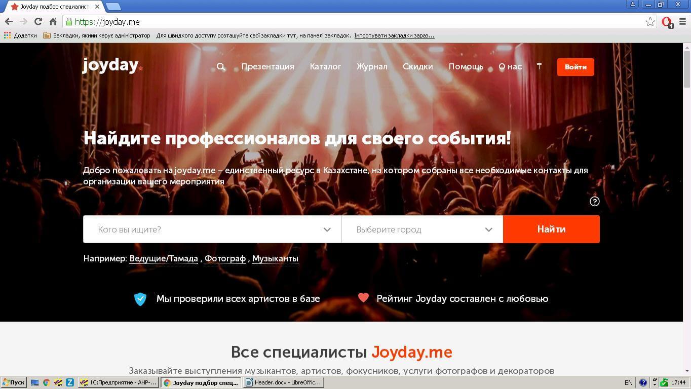 Картинки на шапку сайта маркетинг продажи реклама канц товаров