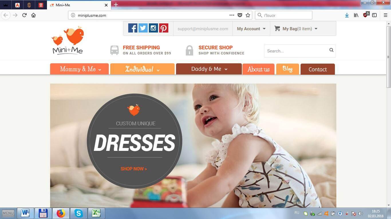 16d0ac305c0 Дизайн интернет-магазина 2018  лучшие сайты электронной коммерции